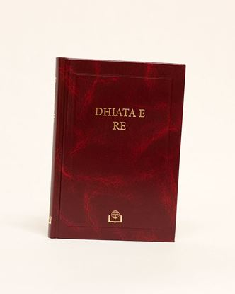 Picture of Albanian New Testament