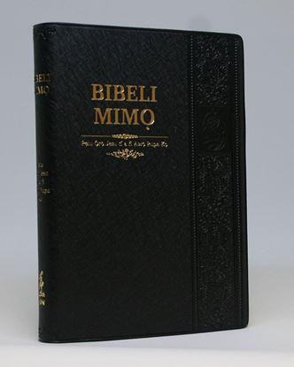 Picture of Yoruba Bible