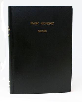 Picture of Twi Asante Bible