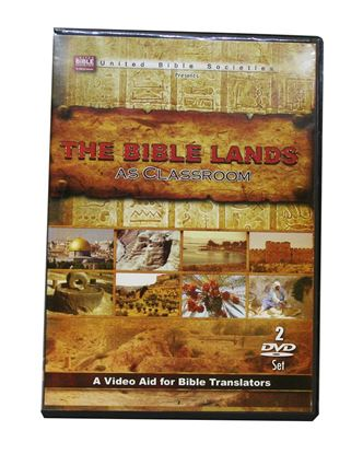 Picture of The Bible Lands as Classroom DVD Set