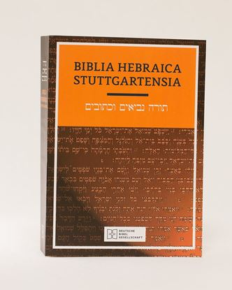 Picture of Biblia Hebraica Stuttgartensia – Study Edition