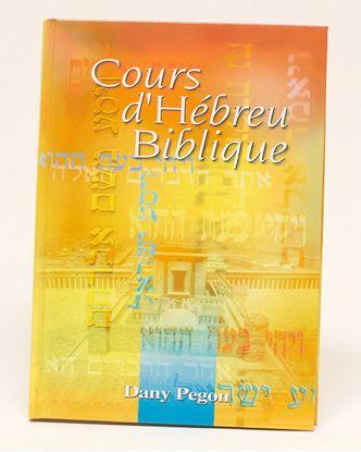 Picture of Cours de l'hébreu biblique avec CD