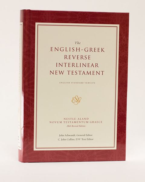 Picture of English-Greek Reverse Interlinear New Testament (ESV/Graece 27th revision)
