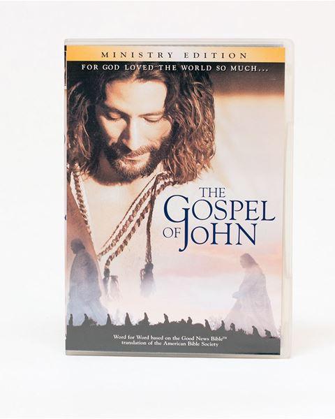 Picture of The Gospel of John Movie DVD (2 Discs)