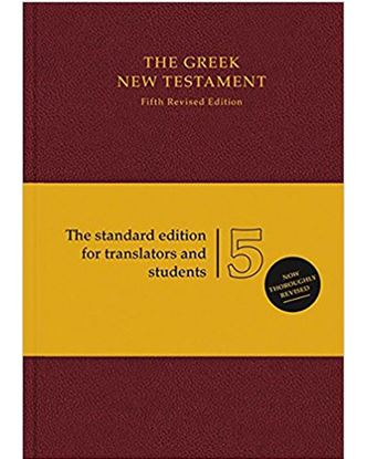 Picture of Greek New Testament 5th Revised Ed.