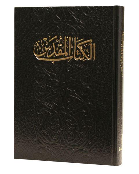 Picture of Arabic (New Van Dyke) Bible