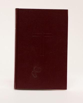 Picture of Greek New Testament (Ancient & Modern), Rev. Vellas Translation