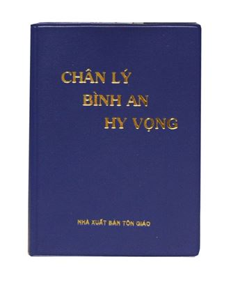 Picture of Vietnamese New Testament