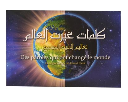 Picture of Words that Changed the World – Teachings of Jesus: Arabic (NVD)/French (SER)