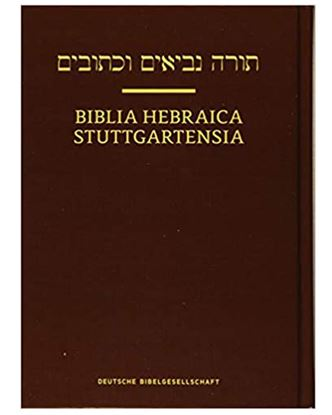 Picture of Biblia Hebraica Stuttgartensia